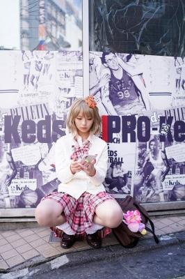 Kikuchi Hina a beautiful Miss Maga girl turns into a gal006