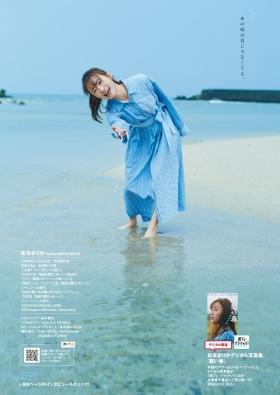 Marika Matsumoto Lingerie swimsuit gravure013