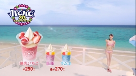 Mihana Hirose Bikini CM Mini Stop Halo Halo Nerin Milk Strawberry017
