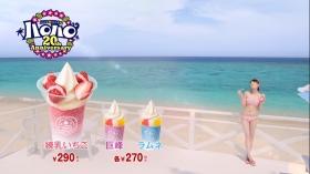 Mihana Hirose Bikini CM Mini Stop Halo Halo Nerin Milk Strawberry019