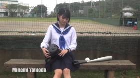 Minami Yamada White Swimsuit Baseball White Bikini007