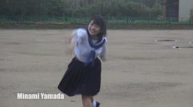 Minami Yamada White Swimsuit Baseball White Bikini015