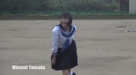 Minami Yamada White Swimsuit Baseball White Bikini016