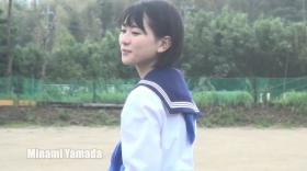 Minami Yamada White Swimsuit Baseball White Bikini020