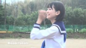 Minami Yamada White Swimsuit Baseball White Bikini019