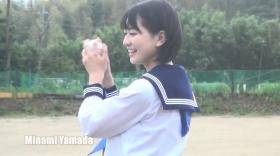 Minami Yamada White Swimsuit Baseball White Bikini021