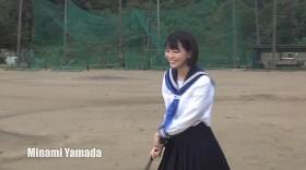 Minami Yamada White Swimsuit Baseball White Bikini025