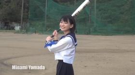 Minami Yamada White Swimsuit Baseball White Bikini026