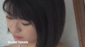 Minami Yamada White Swimsuit Baseball White Bikini035