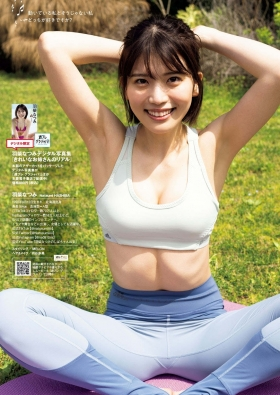 Natsumi Hashiba the real life of a beautiful woman with over 700000 TikTOK followers005