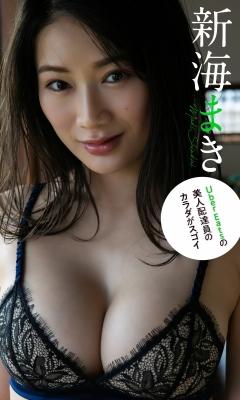Maki Shinkai the beautiful Uber Eats delivery girl with the amazing body008