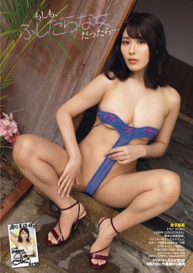 Tomomi Kaneko 18 years old naked body and fantasy of a glamour girl004