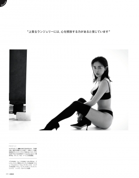 The Good Relationship between Kyoko Hasegawa and Lingerie006