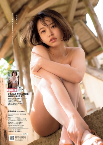 Ayuna Nittawho graduated from high school this past March has shown us an even more attractive figure006