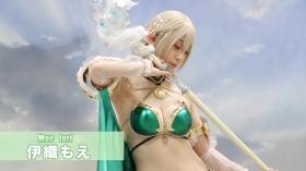 Enako Moe Iori Kokoro Shinozaki, White Bikini Bikini Armor019
