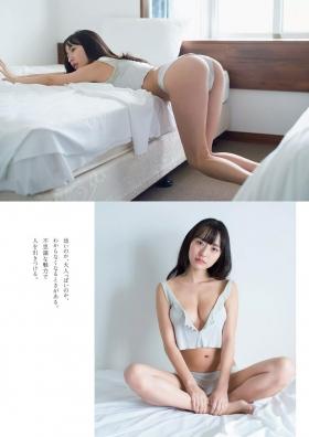 Kanami TAKASAKI 533001