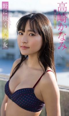 Kanami TAKASAKI 533003
