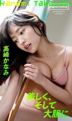 Kanami TAKASAKI 533008