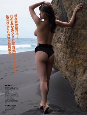 Minami Wachi a talented H cup woman releases her second photo book in two years011