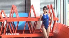 Lena Kuroki bathing suit images arena arena pool002