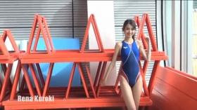 Lena Kuroki bathing suit images arena arena pool003