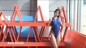 Lena Kuroki bathing suit images arena arena pool005