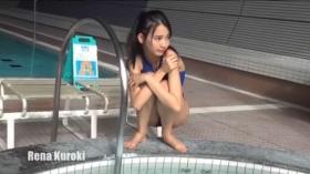 Lena Kuroki bathing suit images arena arena pool033