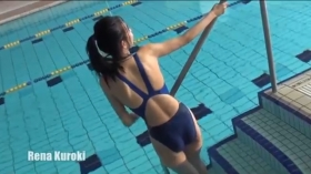 Lena Kuroki bathing suit images arena arena pool059