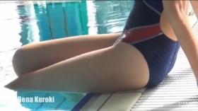 Lena Kuroki bathing suit images arena arena pool070
