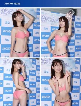 Mori no Nonos hidden emotions and beautiful body as a legitimate idol002