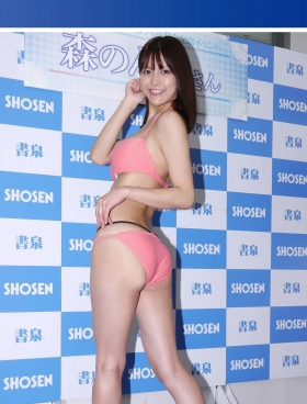 Mori no Nonos hidden emotions and beautiful body as a legitimate idol003