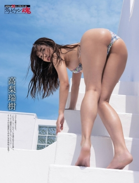 Mizuki Takanashi with a healthy body001