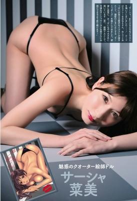 Delusional erotic swimsuit gravure Sasha Nami Roruri Takeuchi Hoshina Players wife004
