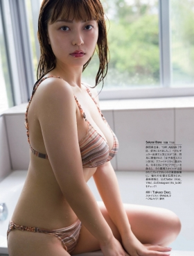 Otono Sakurai 18 years old with the most super body in Japan009