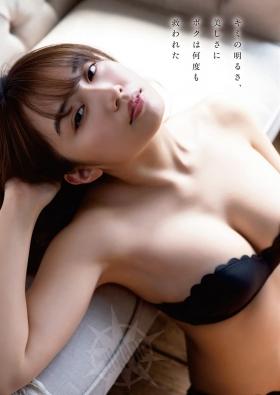 Hikari Kuroki Ultra Beauty005