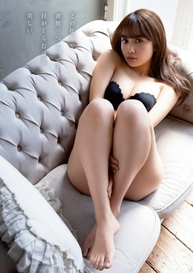 Hikari Kuroki Ultra Beauty004
