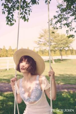 Saeko the boobed beauty of my dreams, wearing a popular bra006