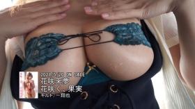 Raimu Hanasakis sexuality and exposure are at their maximum010