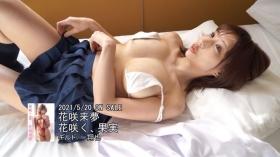 Raimu Hanasakis sexuality and exposure are at their maximum021