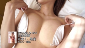 Raimu Hanasakis sexuality and exposure are at their maximum022