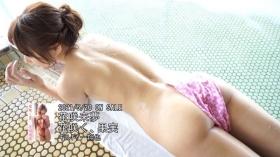 Raimu Hanasakis sexuality and exposure are at their maximum028