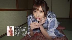 Raimu Hanasakis sexuality and exposure are at their maximum031