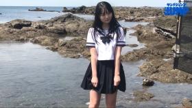 Sayama Suzuka a beautiful girl with big tits019