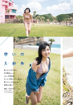 Aika Sawaguchi The Summer of Attacking with an Invincible Smile004