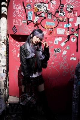 Nagisa Hayakawa Transformed into a Gal005