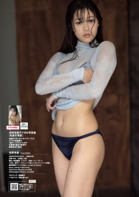 Arina Mitsuno 18 looks like shes about to burst into a fresh bikini009