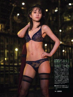 Moeka Itos first lingerie release009