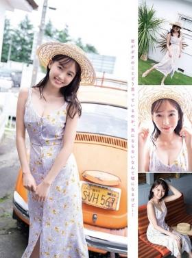 Onda Shida Japans cutest bikini schoolgirl 77006
