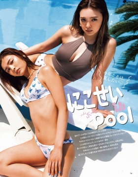 Nicole Fujita Seika Furuhata I want to do summer this year001