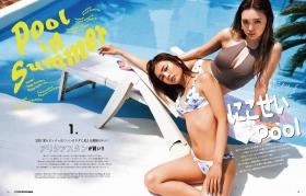 Nicole Fujita Seika Furuhata I want to do summer this year002